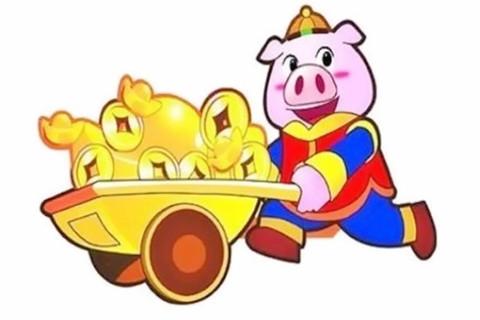 1971年属猪人2022年运势及运程 51岁属猪人虎年运势解析
