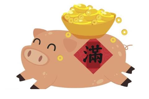 属猪人这辈子有大财吗 财运最佳是什么时候