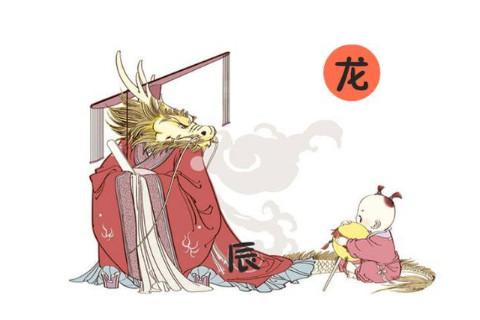 属龙人二婚会幸福吗  属龙人的最佳婚配有哪些生肖