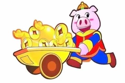 1971年属猪人哪年发财 什么时候财运最好